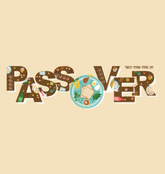 Abstract passover in hebrew with seder plate in vector
