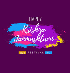 Banner card for festival of krishna janmashtami vector