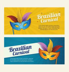 carnival mardi gras background invitation flyers vector image