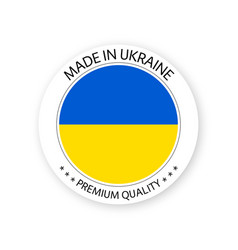 Modern made in ukraine label vector