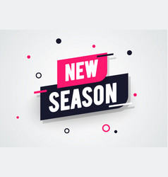 new season label modern dynamic sales banner vector image