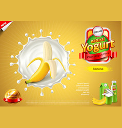 Yogurt ads banana in milk splash background vector