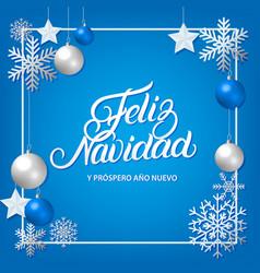 feliz navidad hand written lettering vector image vector image