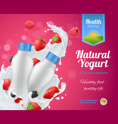 berry yogurt advertising composition vector image