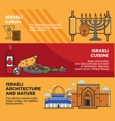 Israel tourism travel landmarks and culture famous vector