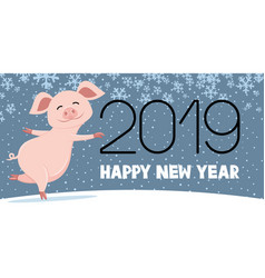 Pig symbol of the new year vector