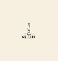 Yogyakarta culture temple logo symbol icon vector