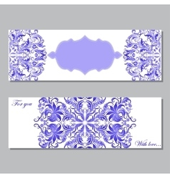 Elegant greeting card with ethnic ornament vector image vector image