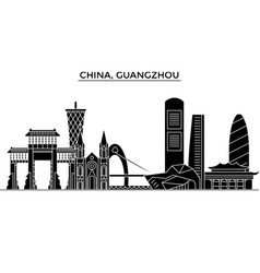 China guangzhou architecture urban skyline with vector