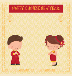 Cute young couple in red chinese new year vector