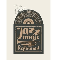 Restaurant with jazz vector