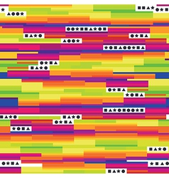colorful seamless pattern with geometrical shapes vector image vector image