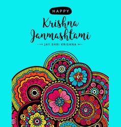 postercard for festival happy krishna janmashtami vector image