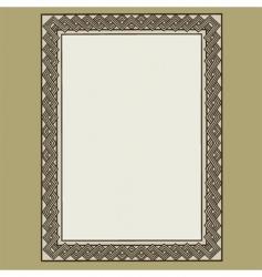 border mesh vector image