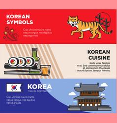 korea travel famous landmarks and korean culture vector image vector image