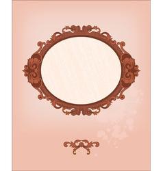 romantic frame vector image