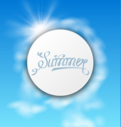 abstract card with summer text sky cloudy vector image