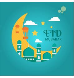 Eid al - fitr mubarak logo icon symbol vector