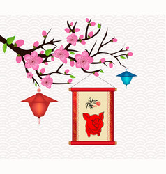 Happy new year 2019 blossom greeting card chinese vector