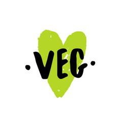vegan green heart vector image