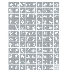 A Set of Gray and White Sport Icons vector image