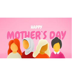 international mothers day banner with inscription vector image