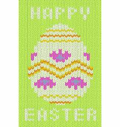 knitted Easter card vector image