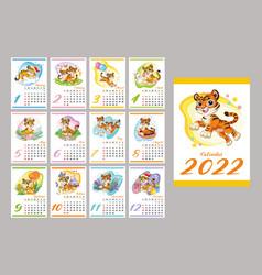 2022 vertical calendar design with cute cartoon vector