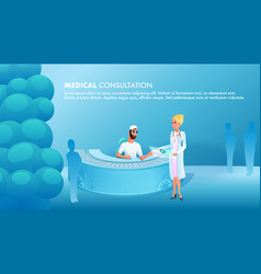 banner medical consultation doctor vector image