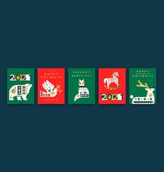 year gold folk animal card set vector image