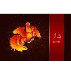 Year of the Fire Rooster in Chinese Horoscope vector image