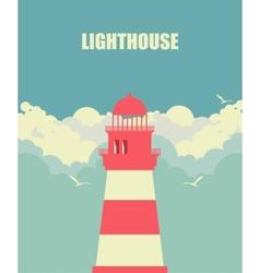 Lighthouse against sky vector