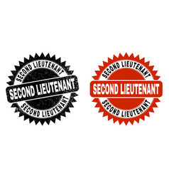 Second lieutenant black rosette watermark with vector