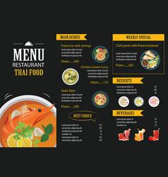 thai food restaurant menu template flat design vector image