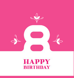 birthday greeting card for an 8 year old girl vector image