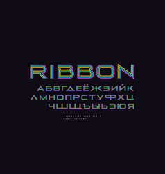 display cyrillic sans serif font in disco style vector image