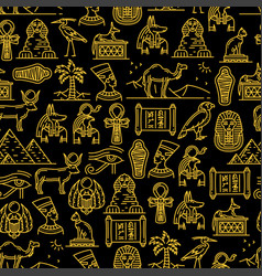 Egyptian seamless pattern of ancient gods of egypt vector