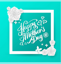 happy mothers day banner vector image