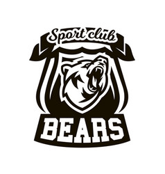 monochrome logo emblem growling bear vector image