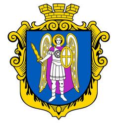 Coat arms kiev in ukraine vector