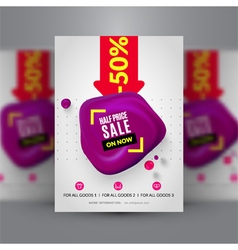 Flyer template for half price sale vector image
