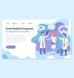 Doctors educational program medical university vector