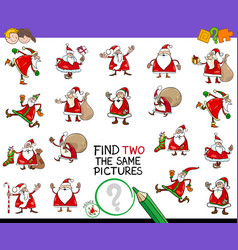 Find two the same pictures game with santa claus vector