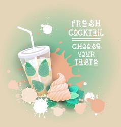 fresh cocktail logo sweet beautiful summer dessert vector image