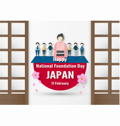 Happy national foundation day 2019 for japanese vector