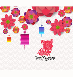 oriental happy chinese new year blooming flowers vector image