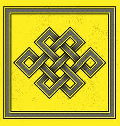 scandinavian yellow design vector image