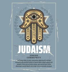 Hamsa talisman and star david judaism religion vector