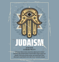 Hamsa talisman and star of david judaism religion vector