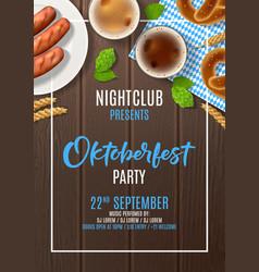 oktoberfest party poster invite vector image